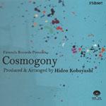cosmogny